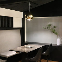 焼肉 Wagyu 彩苑 浜北店の特集写真