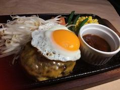 洋食みなみ グリル 静岡の写真