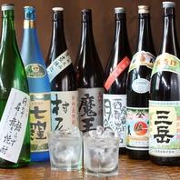 焼酎・梅酒・日本酒が充実。お酒好きにはたまらないお店