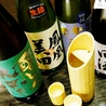 別邸 竹の庵 銀座3丁目店のおすすめポイント3