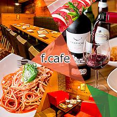 f.cafe エフカフェ 新宿の写真