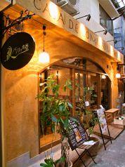 しぜんバル パプリカ食堂の写真