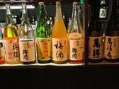 Japanese Dining&Bar 902の雰囲気2