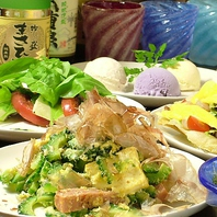 沖縄のスタミナ食、ゴーヤチャンプルが本気です!