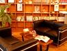 岡山ムーブアップカフェ OKAYAMA MOVE UP cafeのおすすめポイント3