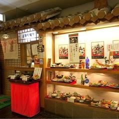 えび三郎 HEPナビオ店の雰囲気1
