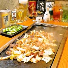 鉄板焼肉ひばりのおすすめ料理1