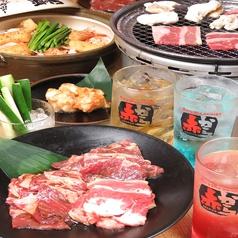 赤から 新和店のおすすめ料理1