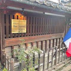 奈良県内その他の写真