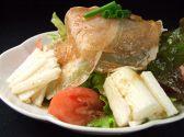 赤羽 幸楽のおすすめ料理3