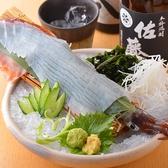 魚の三是 新宿西口大ガード店のおすすめ料理3