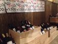 木箱のワインはどれも1500円!炭火焼きとワイン肉もつ鍋とワインあなたはどちら派?