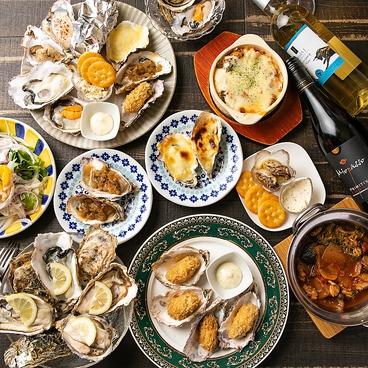 魚介イタリアン&シカゴピザ UMIバル うみばる 新宿店のおすすめ料理1