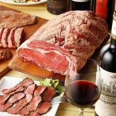 ワイン×肉酒場 デラクラレンテ DELaCLaRENTE 久喜本店のコース写真