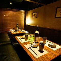 全席個室の為人数様に合わせて様々なバリエーションの個室席をご用意。プライベート空間で愉しいお時間をお過ごし下さいませ♪