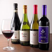 【ワイン輸入会社の直営レストラン】お肉に合うワイン!