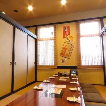 バードキング 3rd 浜松高丘店の雰囲気1