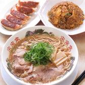 来来亭 河内長野店のおすすめ料理2