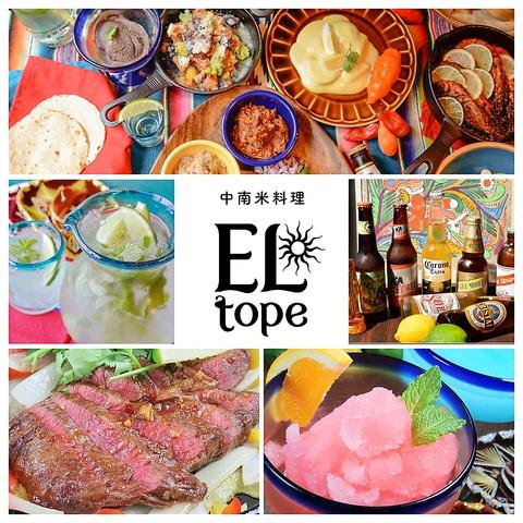 タコス メキシコ料理 エルトペ Eltope