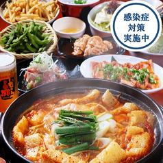 赤から 静岡紺屋町店のおすすめ料理1