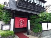 和洋食割烹 紅屋の雰囲気3