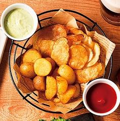 料理メニュー写真3種のフライドポテト