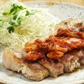 料理メニュー写真豚ロースステーキ