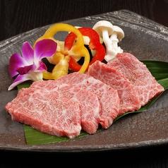 領家肉匠 焼肉 柳之介 りゅうのすけのおすすめ料理1