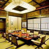 秀畝(しゅうほ) 室料¥22,000-(税別)