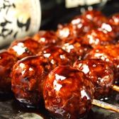 やきとり横丁 北浦和駅東口店のおすすめ料理3