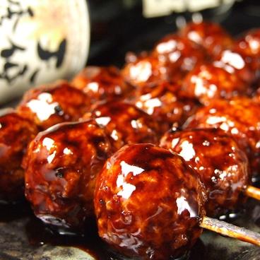 炭火焼ダイニング 楽笑 RAKUSHO 北浦和駅西口店のおすすめ料理1