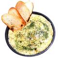 料理メニュー写真とろぉ~りチーズのクリーミーマッシュポテト
