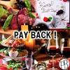 ペイバック PAY BACK 栄店の写真