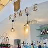 Grace グレイスのおすすめポイント1