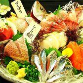 海福 本店のおすすめ料理2