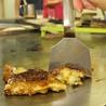 お好み焼き とみちゃんのおすすめポイント3