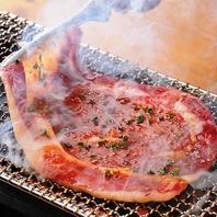 リピーター率95%驚愕のコスパで美味しいお肉をお届け★