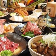 こだわりの九州料理の数々