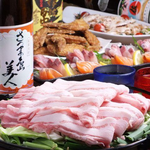 今月限定!薩摩黒豚の鍋♪【桜島コース8品 5000円→4500円】2H飲み放題付き