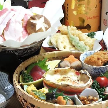 家庭料理の店 悠月のおすすめ料理1