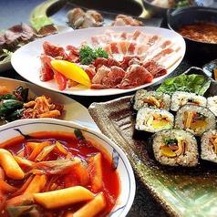 焼肉けんたま家 岡崎店のおすすめ料理1