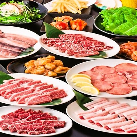 本格焼肉『カルビ大将』が岩見沢にOPEN!≪焼肉食べ放題≫2680円(税抜)~