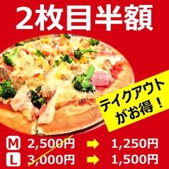 Ocean's PIZZA オーシャンズピザ Gala青い海内のおすすめ料理1