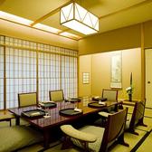 華秋(かしゅう) 室料¥11,000-(税別)