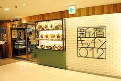 新宿キッチン012の写真