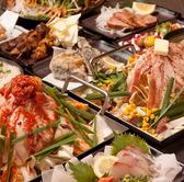 博多きむら屋 代々木西口のおすすめ料理2