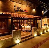 純沖縄料理 三線の花の雰囲気2