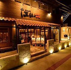 純沖縄料理 三線の花の雰囲気1