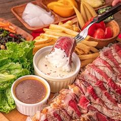 カタマリ肉ステーキ&サラダバー にくスタ 町田旭町店のコース写真