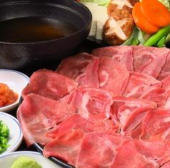 鳥三昧 松山店のおすすめ料理1